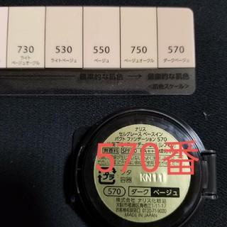 ナリスケショウヒン(ナリス化粧品)のナリス セルグレース ベースインパクトファンデーション570番(ファンデーション)