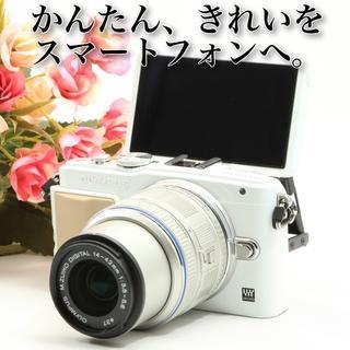 OLYMPUS - ◆撮った写真をスマホへ転送◆自撮りもお任せ◆オリンパス   E-PL5