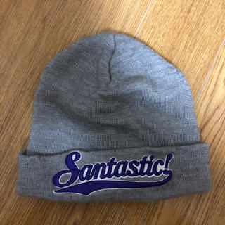 サンタスティック(SANTASTIC!)のSANTASTIC ニット帽(ニット帽/ビーニー)