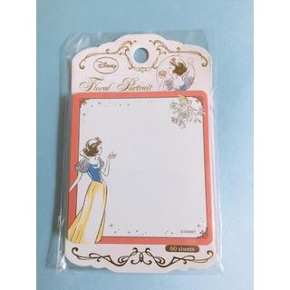 シラユキヒメ(白雪姫)の白雪姫 メモ Disney ディズニー(ノート/メモ帳/ふせん)