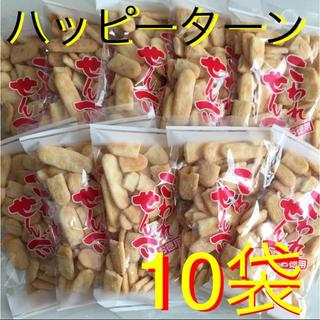 亀田製菓 - ハッピーターン 10袋  訳ありアウトレット品