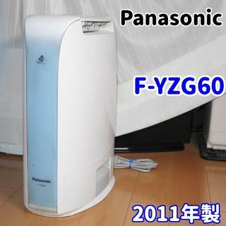 パナソニック(Panasonic)の✨送料込✨パナソニック デシカント方式除湿乾燥機 F-YZG60(加湿器/除湿機)