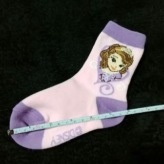 ディズニー(Disney)の新品 ソフィア靴下(靴下/タイツ)