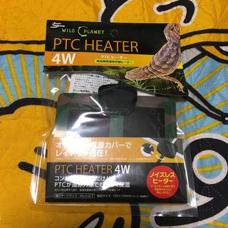 新品 ワイルドプラネット 爬虫類 パネルヒーター 4W(爬虫類/両生類用品)