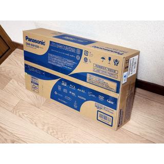 Panasonic - 未使用 パナソニック おうちクラウドディーガ DMR-BW1050