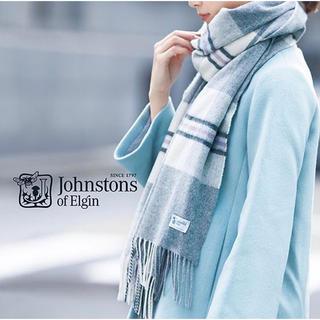 ジョンストンズ(Johnstons)のJOHNSTONS:SHIPS別注 チェックカシミヤストール グレー   (ストール/パシュミナ)