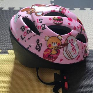 自転車 ヘルメット 女児 47〜54
