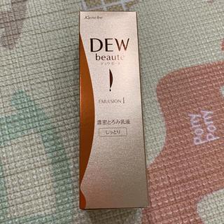 デュウ(DEW)のDEWボーテ濃密とろみ乳液【しっとり】(乳液 / ミルク)