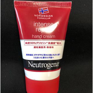 ニュートロジーナ(Neutrogena)の<新品未使用> ニュートロジーナ インテンスリペア ハンドクリーム 超乾燥肌用(ハンドクリーム)