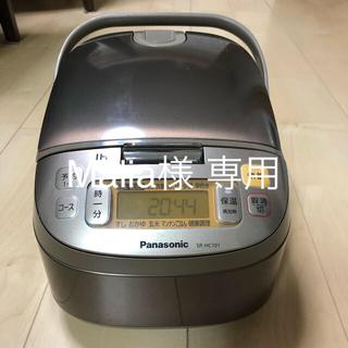 パナソニック(Panasonic)のパナソニック 銅釜 炊飯器 sr-hc101  2012年製(炊飯器)