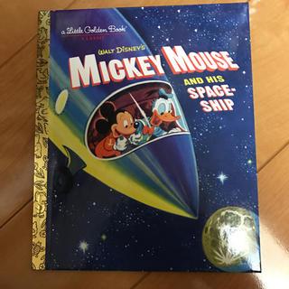 ディズニー(Disney)のディズニー 絵本 洋書(絵本/児童書)