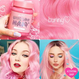 ライムクライム(Lime Crime)のLimecrime Unicorn Hair Bunny 💗💗(カラーリング剤)