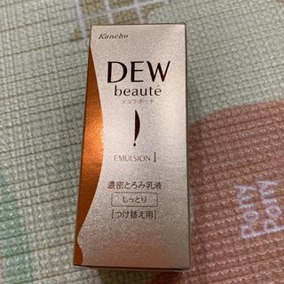 デュウ(DEW)のDEWボーテとろみ乳液【しっとり】付け替え用(乳液 / ミルク)