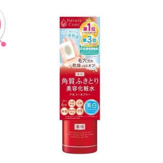 ナリスアップコスメティックス(ナリスアップコスメティックス)の<新品未使用> ネイチャーコンク 角質ふきとり美容化粧水(化粧水 / ローション)
