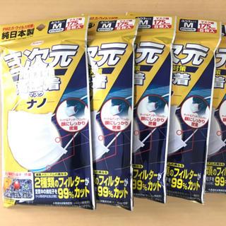 興和 三次元高密着マスク ナノふつうMサイズ 5袋(ヘアパック/ヘアマスク)