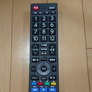 パナソニック(Panasonic)のパナソニック用リモコン(その他)