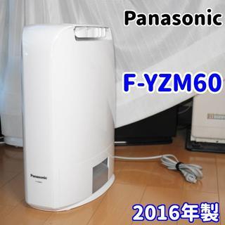 パナソニック(Panasonic)の✨美品✨パナソニック デシカント方式除湿乾燥機 F-YZM60(加湿器/除湿機)