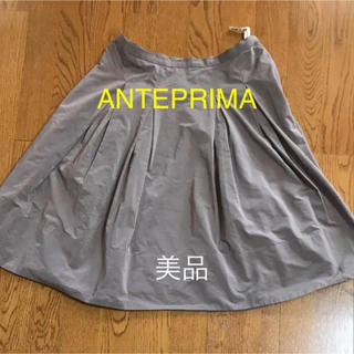 アンテプリマ(ANTEPRIMA)の☆美品☆アンテプリマ フレアスカート(ひざ丈スカート)