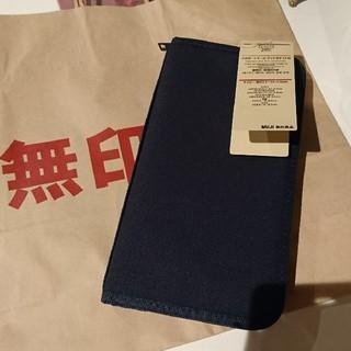 ムジルシリョウヒン(MUJI (無印良品))のパスポートケース 無印良品 ネイビー(旅行用品)