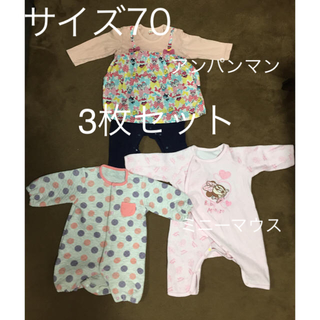 Disney - 【美品送料込み】長袖ロンパース  3枚セット 女の子 70