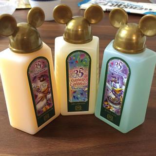 ディズニー(Disney)の非売品!ディズニー アメニティ35周年(旅行用品)