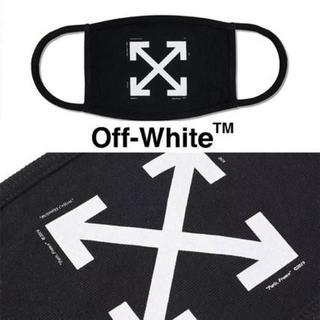 OFF-WHITE - 新品 国内正規品 オフホワイト マスク ①