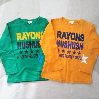 ハッシュアッシュ(HusHush)のHusHush長袖Tシャツ 110 色違いセット 双子ちゃんにも(Tシャツ/カットソー)