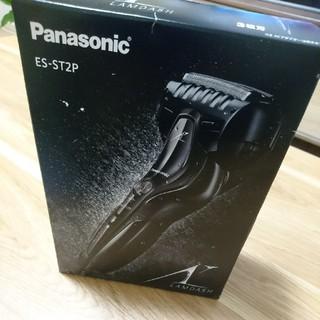 パナソニック(Panasonic)のPanasonic シェーバー ES-ST2P-K (A)(メンズシェーバー)