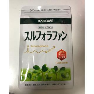 カゴメ(KAGOME)のスルフォラファン(ビタミン)