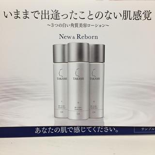 タカミ(TAKAMI)のタカミローション(化粧水 / ローション)