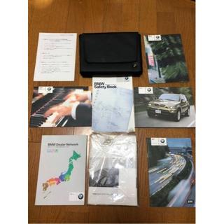 ビーエムダブリュー(BMW)のBMW X5 E53説明書&純正ケース一式2006年式 (カタログ/マニュアル)