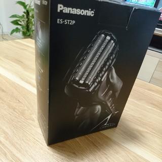 パナソニック(Panasonic)のPanasonic シェーバー ES-ST2P-K(黒)(メンズシェーバー)