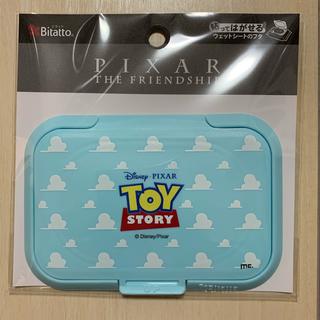 ディズニー(Disney)の《新品》トイストーリー  ビタット (ベビーおしりふき)