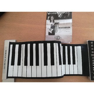 ヤマノ楽器 ハンド ロールピアノ(電子ピアノ)