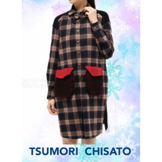 ツモリチサト(TSUMORI CHISATO)のTSUMORI  CHISATO ♡ドッキングチェックシャツワンピース♡(ひざ丈ワンピース)