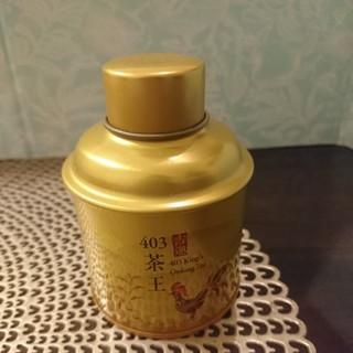 茶王(茶)