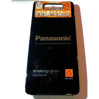 パナソニック(Panasonic)のエネループ プロ 単3形電池 8本 パナソニック(その他)