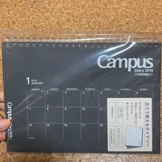 コクヨ(コクヨ)の新品未使用 コクヨ 卓上カレンダー(カレンダー/スケジュール)