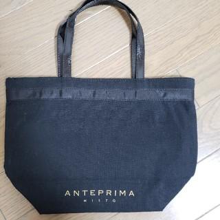 アンテプリマ(ANTEPRIMA)の★ANTEPRIMA トートバッグ★(トートバッグ)