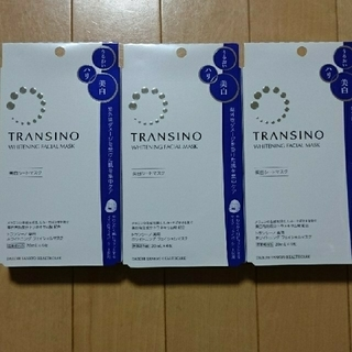 トランシーノ(TRANSINO)の新品 トランシーノ薬用 ホワイトニング フェイシャル マスク(パック / フェイスマスク)