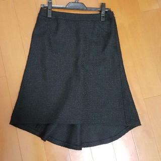 トラサルディ(Trussardi)の美品☆TRUSSARDI トラサルディ スカート M(ひざ丈スカート)