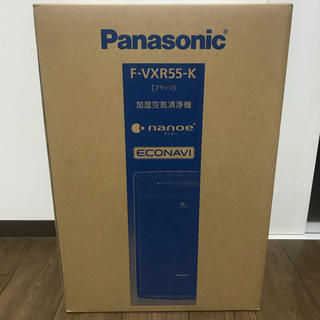 パナソニック(Panasonic)の【本日限定価格】パナソニック 加湿空気清浄機 F-VXR55-K 加湿器 黒(空気清浄器)