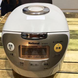 パナソニック(Panasonic)の炊飯器 ナショナル 炊飯器本体 sr-nd10 値下げしました。(炊飯器)