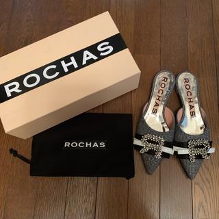 ロシャス(ROCHAS)の値下げ 新品 ロシャス ミュール(ミュール)