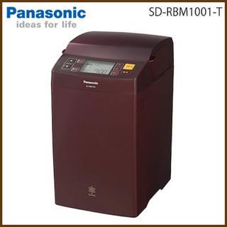 パナソニック(Panasonic)の【新品訳あり】 Panasonic ホームベーカリー SD-RBM1001-T(ホームベーカリー)