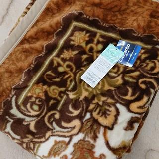 ニシカワ(西川)の最後の一枚 限界価格 東京西川 アクリル2枚合わせ毛布(毛布)