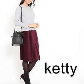 ケティ(ketty)の新品 未使用 ケティ  ワインカラー Aラインスカート タグ付き ketty(ひざ丈スカート)