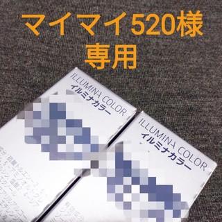 マイマイ520様専用 イルミナカラー(カラーリング剤)