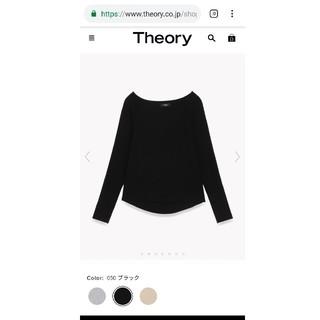 セオリー(theory)の現行販売 theory YENNIUM BETHANY ニット(ニット/セーター)