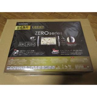 未開封新品 レーダー探知機 コムテック ZERO903VS(レーダー探知機)